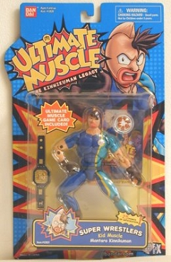 Ultimate Muscle - Series 1 - 6.5 In. Kid Muscle